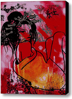 Beni Stretched Canvas Print   Canvas Art By Drexel